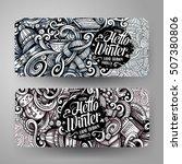 cartoon trace graphics line art ... | Shutterstock .eps vector #507380806