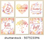 set of creative autumn sale... | Shutterstock .eps vector #507523396