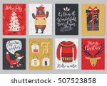 christmas card set  hand drawn... | Shutterstock .eps vector #507523858