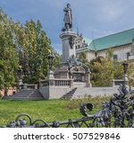 statue of adam mickiewicz in a... | Shutterstock . vector #507529846