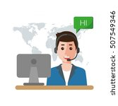 costumer service call center... | Shutterstock .eps vector #507549346