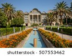 persian garden of eram with its ... | Shutterstock . vector #507553462