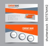 business card set template for... | Shutterstock .eps vector #507576442