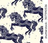 amusement park carousel horses... | Shutterstock .eps vector #507590536