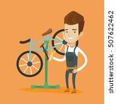 caucasian man working in bike... | Shutterstock .eps vector #507622462