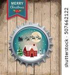 merry christmas. vintage... | Shutterstock .eps vector #507662122