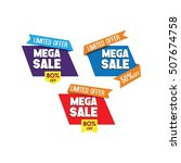 mega sale banner design... | Shutterstock .eps vector #507674758