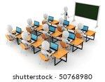 3d Man    Classroom
