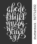 black and white hand lettering... | Shutterstock .eps vector #507712432