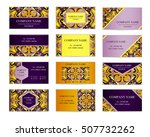set of business cards. template ...   Shutterstock .eps vector #507732262