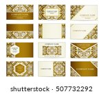 set of business cards. template ... | Shutterstock .eps vector #507732292