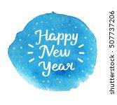happy new year. hand drawn... | Shutterstock .eps vector #507737206