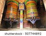 Colorful Buddhist Prayer Wheel...