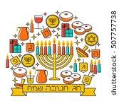 hanukkah holiday background.... | Shutterstock .eps vector #507757738