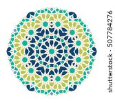 blue islamic pattern background ... | Shutterstock .eps vector #507784276