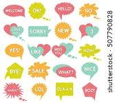 speech bubble illustration....   Shutterstock . vector #507790828