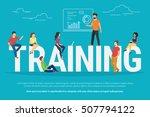 training concept illustration...   Shutterstock . vector #507794122