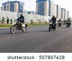 shymkent  kazakhstan   october... | Shutterstock . vector #507807628