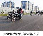 shymkent  kazakhstan   october... | Shutterstock . vector #507807712