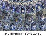 details of sheikh lotfollah... | Shutterstock . vector #507811456