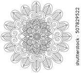 mandala coloring book for...   Shutterstock . vector #507829522