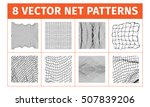 net pattern. rope net vector... | Shutterstock .eps vector #507839206