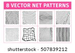net pattern. rope net vector... | Shutterstock .eps vector #507839212