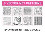 net pattern. rope net vector... | Shutterstock .eps vector #507839212