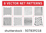 net pattern. rope net vector... | Shutterstock .eps vector #507839218