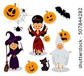 halloween set. vector... | Shutterstock .eps vector #507844282