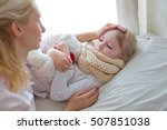 mother taking the temperature... | Shutterstock . vector #507851038