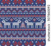 christmas knitting seamless... | Shutterstock .eps vector #507860092