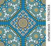 seamless oriental ornamental... | Shutterstock .eps vector #507862816