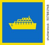 ship icon  vector illustration. ... | Shutterstock .eps vector #507881968