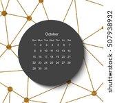 2017 october calendar. modern... | Shutterstock . vector #507938932