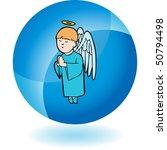 praying boy angel   Shutterstock .eps vector #50794498