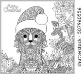 decorative patterned cat in the ... | Shutterstock .eps vector #507960556