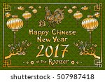happy chinese new year 2017.... | Shutterstock .eps vector #507987418