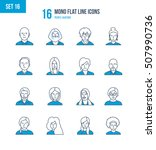 mono flat line icons set of... | Shutterstock .eps vector #507990736