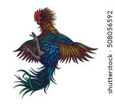 vector color rooster... | Shutterstock .eps vector #508056592