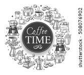coffee time banner . vector... | Shutterstock .eps vector #508076902