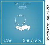 circular arrows on hand icon ...   Shutterstock .eps vector #508086265