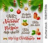 vector spanish merry christmas  ... | Shutterstock .eps vector #508095586