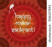 llustration of happy makar... | Shutterstock .eps vector #508107892