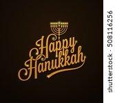 hanukkah vintage lettering... | Shutterstock .eps vector #508116256