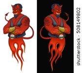 devil mascot vector... | Shutterstock .eps vector #508149802