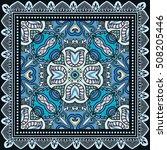 vertical seamless patterns set  ...   Shutterstock .eps vector #508205446