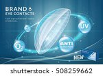 eye contacts ads template ... | Shutterstock .eps vector #508259662