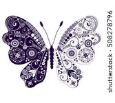 Vintage Two Tone Butterfly Wit...