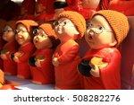 novice ceramic dolls   Shutterstock . vector #508282276